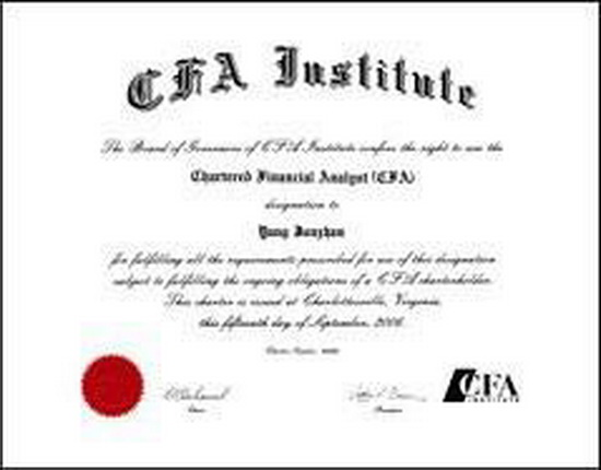 CFA证书介绍